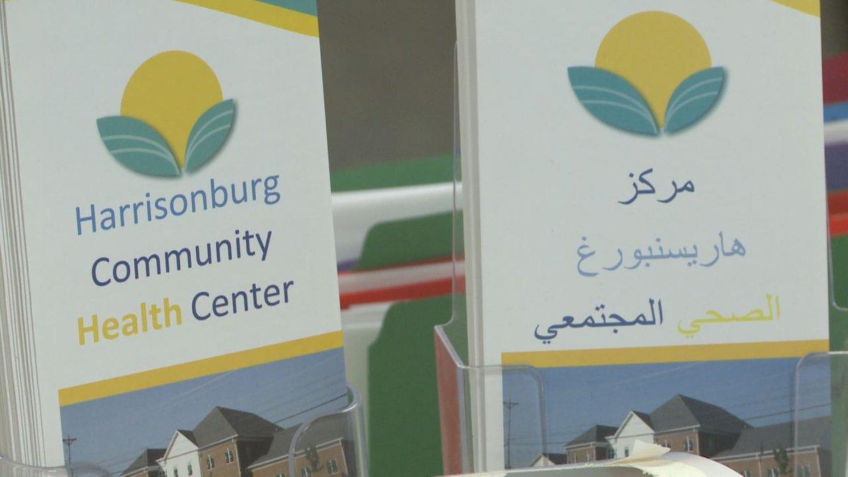 Harrisonburg's Healthy Community Health Centers will host a Children's Health Day event on...